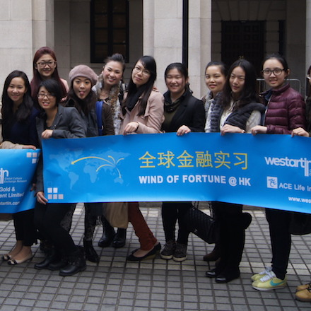 WOF香港基金管理实训